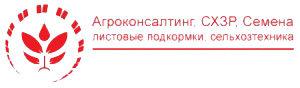 """Группа компаний """"АгроЛэнд"""""""